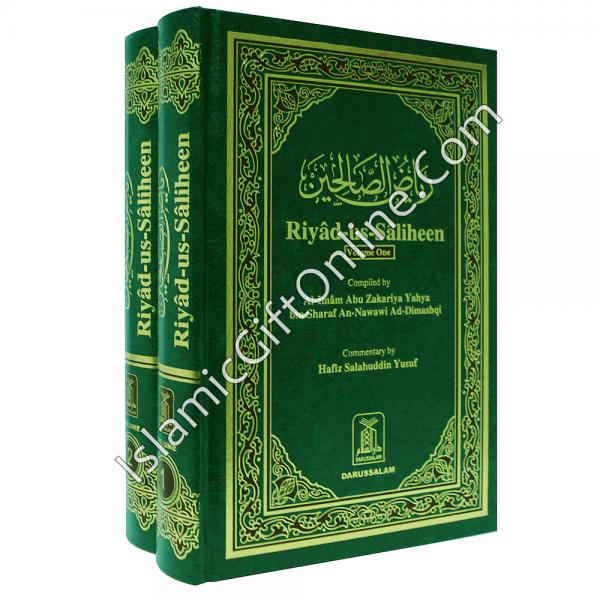 Riyadh us Saleheen (Gardens of the Righteous) - 2 Volume Set
