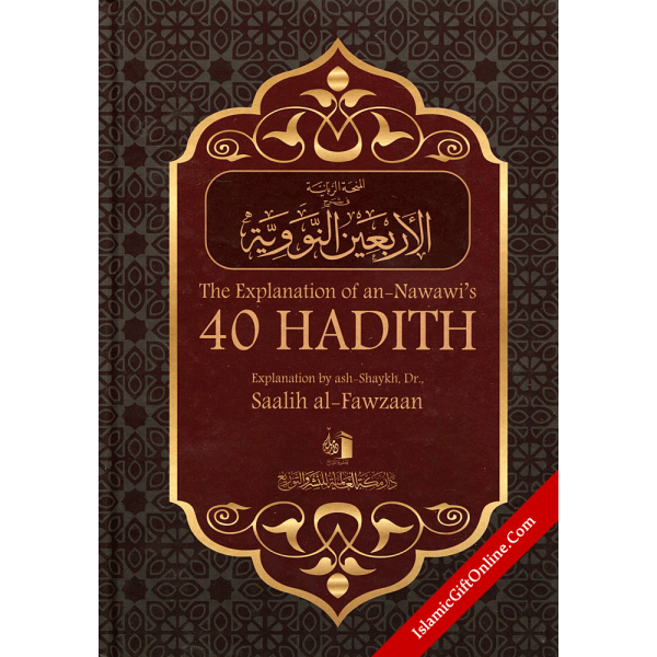 The Explantion of Imam An-nawawi's 40 Hadith