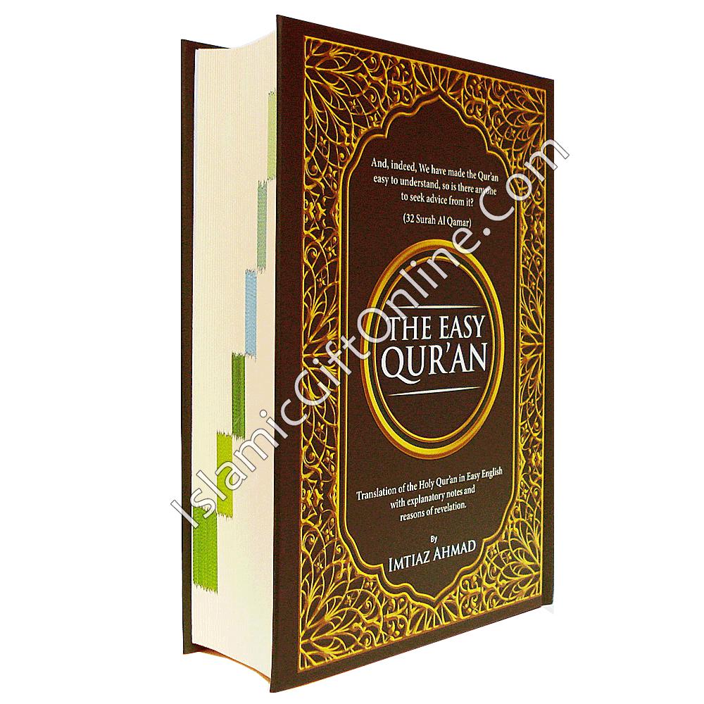 The Easy Qur'an Translated by Imtiaz Ahmad