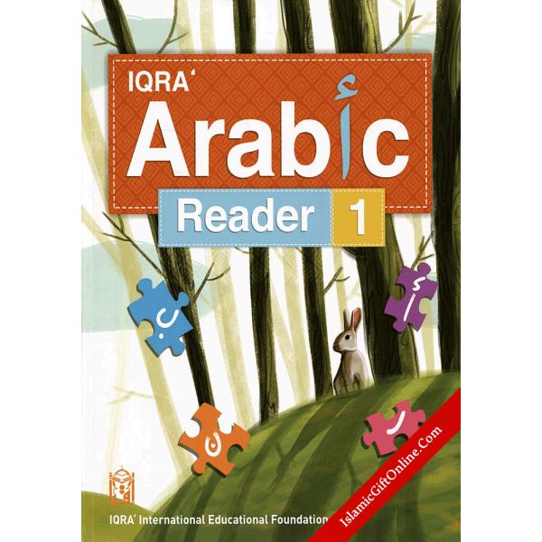 IQRA' Arabic Reader 1 - Textbook