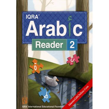 IQRA' Arabic Reader 2 - Textbook