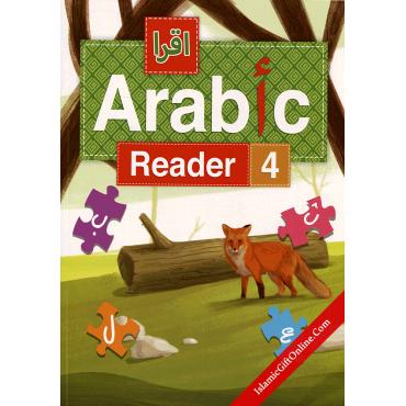 IQRA' Arabic Reader 4 - Textbook