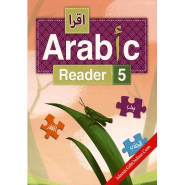 IQRA' Arabic Reader 5 - Textbook