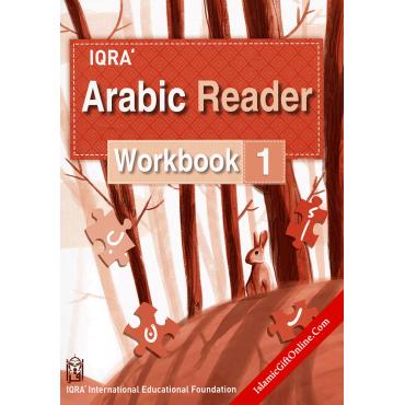 IQRA' Arabic Reader 1 - Workbook