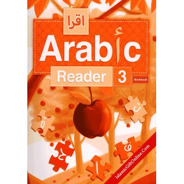 IQRA' Arabic Reader 3 - Workbook