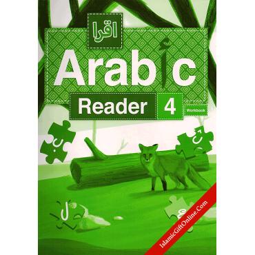 IQRA' Arabic Reader 4 - Workbook