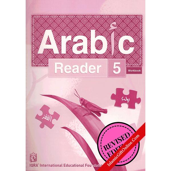 IQRA' Arabic Reader 5 - Workbook