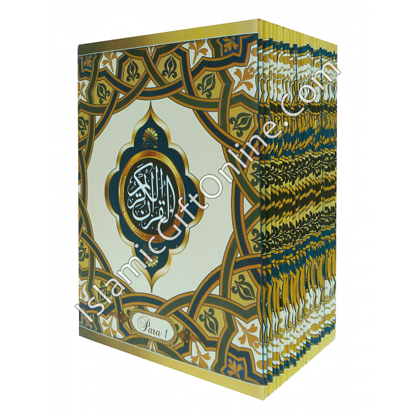 Para Set of the Holy Quran (Large bold script with 9 lines) - Paperback